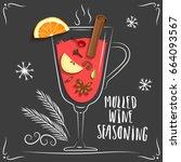 vector illustration of mulled... | Shutterstock .eps vector #664093567