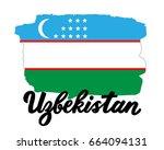 uzbekistan flag. the national...   Shutterstock .eps vector #664094131