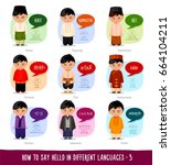 hello in foreign languages ... | Shutterstock .eps vector #664104211