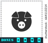 pig icon flat. simple... | Shutterstock . vector #664113214