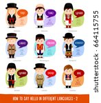 hello in foreign languages ... | Shutterstock .eps vector #664115755