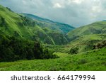 baksan canyon landscape ... | Shutterstock . vector #664179994