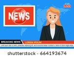 news anchor on tv breaking news ... | Shutterstock .eps vector #664193674