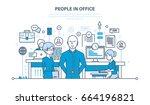 people in office  teamwork ... | Shutterstock .eps vector #664196821