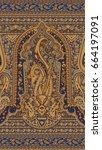 seamless paisley indian motif | Shutterstock . vector #664197091