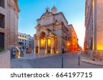 the roman catholic church of st ... | Shutterstock . vector #664197715