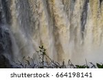 abstract of waterfall | Shutterstock . vector #664198141