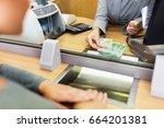 people  withdrawal  money ... | Shutterstock . vector #664201381