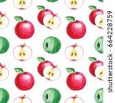 watercolor hand drawing apple... | Shutterstock . vector #664228759