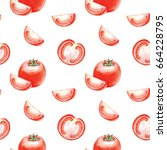 watercolor hand drawing tomato... | Shutterstock . vector #664228795
