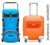 vector travel bags | Shutterstock .eps vector #664236055