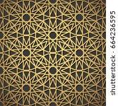 arabic golden pattern. seamless | Shutterstock .eps vector #664236595