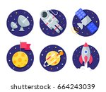 space and universe color vector ... | Shutterstock .eps vector #664243039