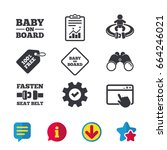 baby on board icons. infant...
