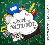 cartoon school supplies on the... | Shutterstock . vector #664248214