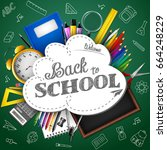 cartoon school supplies on the... | Shutterstock .eps vector #664248229