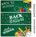 set of three school supplies on ... | Shutterstock . vector #664253581