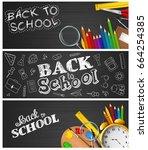 set of three school supplies on ... | Shutterstock . vector #664254385