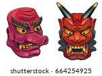 Japanese Deamon Masks