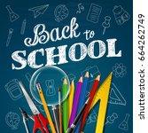 school and office supplies | Shutterstock . vector #664262749