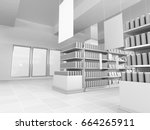 store interior with shelves and ... | Shutterstock . vector #664265911