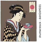 a japanese woman holding a cup... | Shutterstock .eps vector #664269031