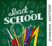 school and office supplies | Shutterstock .eps vector #664276369