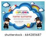 kindergarten graduation... | Shutterstock .eps vector #664285687
