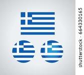 flag design. greek flag set.... | Shutterstock .eps vector #664330165