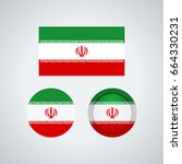 flag design. iranian flag set.... | Shutterstock .eps vector #664330231