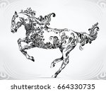 running horse in floral ornament | Shutterstock .eps vector #664330735