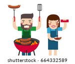 smiling man and woman cooking... | Shutterstock .eps vector #664332589