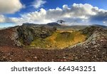 holaholar volcanic crater in... | Shutterstock . vector #664343251