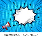 comic book style speech bubble  ... | Shutterstock .eps vector #664378867