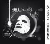 collagen solution mask sheet... | Shutterstock .eps vector #664380724
