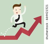 path to success in business | Shutterstock .eps vector #664421521