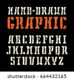 stencil plate slab serif font... | Shutterstock .eps vector #664432165