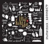 kitchen utensil  cooking food... | Shutterstock .eps vector #664448479