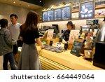 seoul  south korea   circa may  ... | Shutterstock . vector #664449064