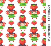 seamless colorful pattern with... | Shutterstock .eps vector #664458205