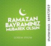 mubarak islamic feast greetings ...   Shutterstock .eps vector #664473919