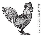 patterned vector rooster  ... | Shutterstock .eps vector #664501897