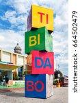 barcelona  catalonia  spain  ... | Shutterstock . vector #664502479