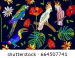 summer colors palette. seamless ... | Shutterstock .eps vector #664507741