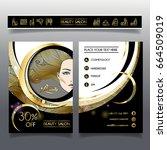 business brochure template for... | Shutterstock .eps vector #664509019