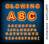 glowing abc. light font. retro... | Shutterstock . vector #664512895
