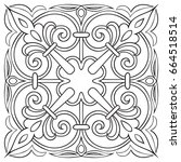 hand drawing pattern for tile... | Shutterstock .eps vector #664518514