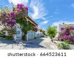colorful street view in bodrum... | Shutterstock . vector #664523611