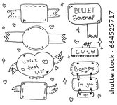 set of cute hand drawn doodle... | Shutterstock .eps vector #664525717