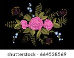 rose flower embroidery texture... | Shutterstock .eps vector #664538569